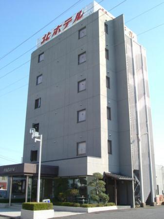 Sawara Kita Hotel