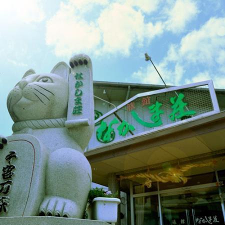 Nakashimaso: 外観写真