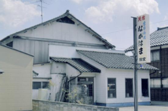 Nagahamaso: 外観写真