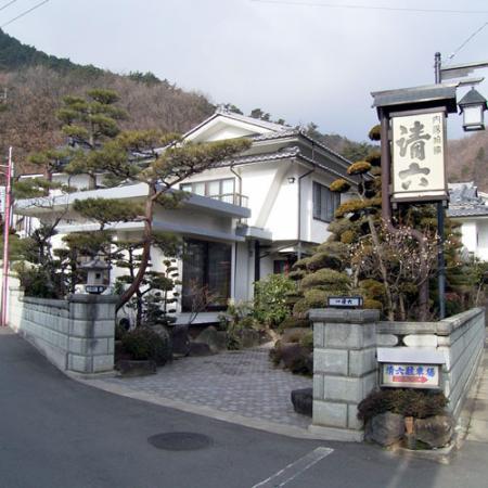 Photo of Seiroku Chikuma