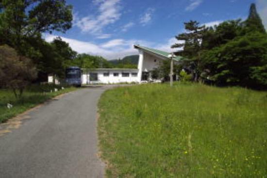 Aso Kuju kogen Yourth hostel