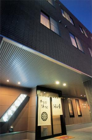 Photo of Business hotel Satou Ichinoseki