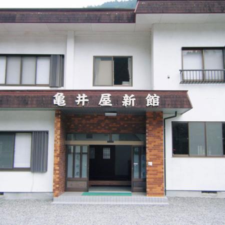 Kameiya Ryokan