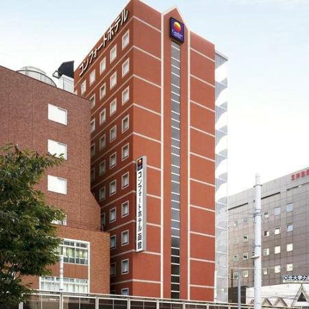 Comfort Hotel Hakodate