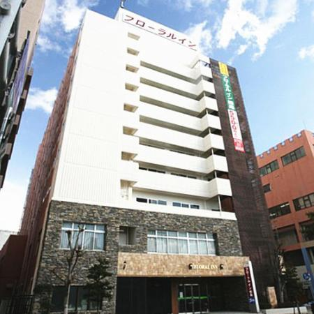 Photo of Hotel Crown Hills Himeji