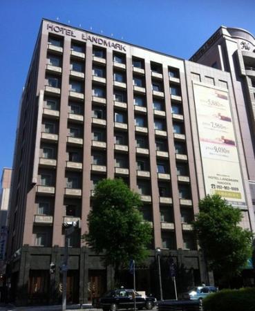 Hotel Landmark Nagoya : 外観写真