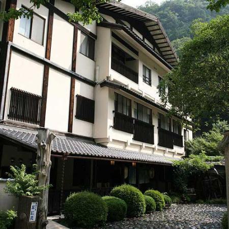 โรงแรมโอคุโออิคังโค ซุยโคเอ็ง