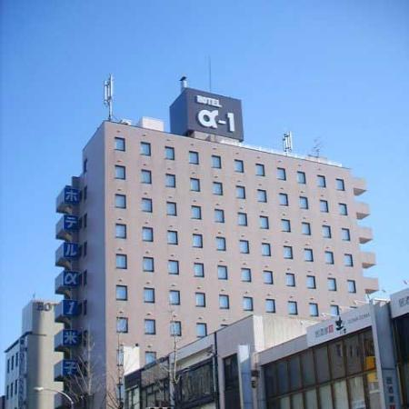 Photo of Hotel Alpha 1 Yonago