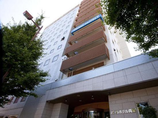 Ryogoku Pearl Hotel : 外観写真