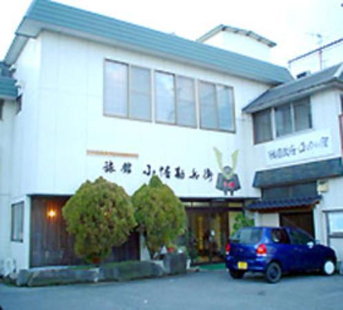 Ryokan Obata Kanbei