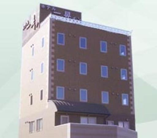 Hotel Ikko Inn