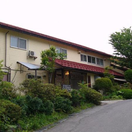 Tsukiyonokan