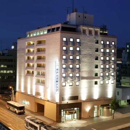 法華俱樂部飯店 熊本