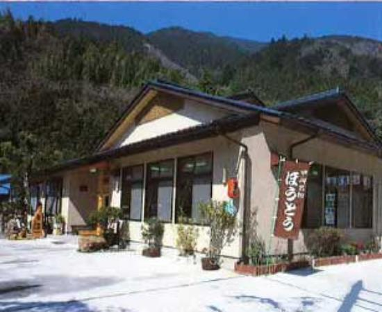Minobu Onsen Hotel: 外観写真