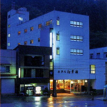 Hotel Koyokan