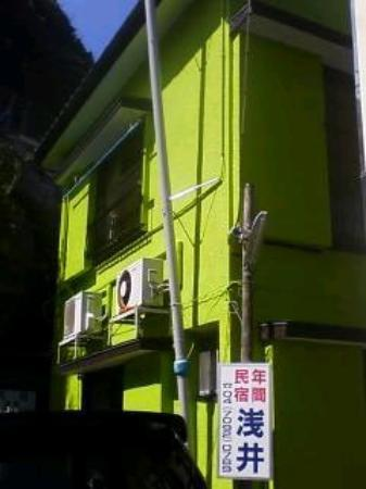 Minshuku Asai