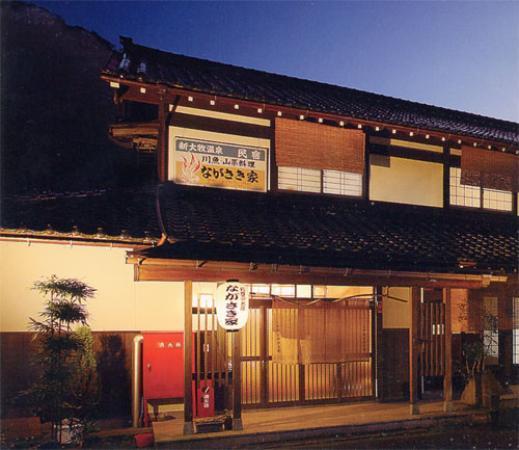 Nanto Japan  City new picture : Minshuku Nagasakiya Nanto, Japan Minshuku Beoordelingen ...