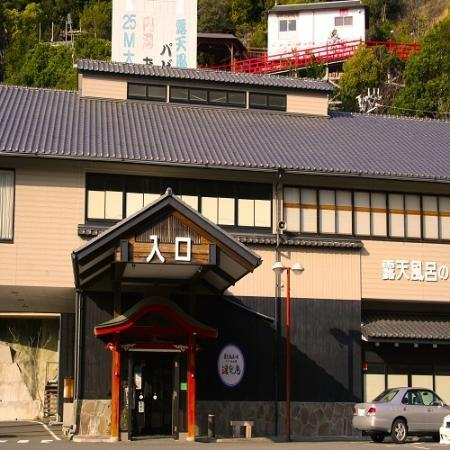 Hotel Tenzankaku Yurakuan