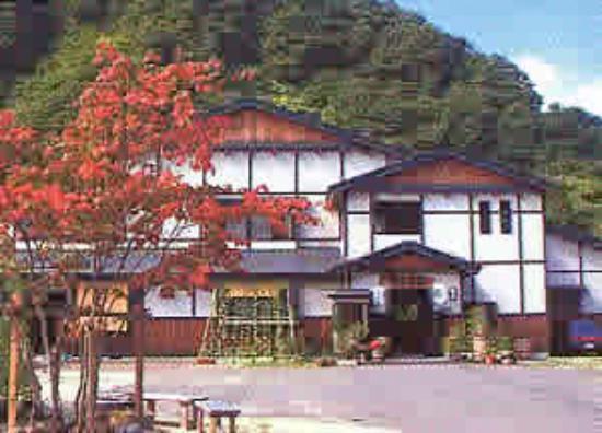 Yosumiya