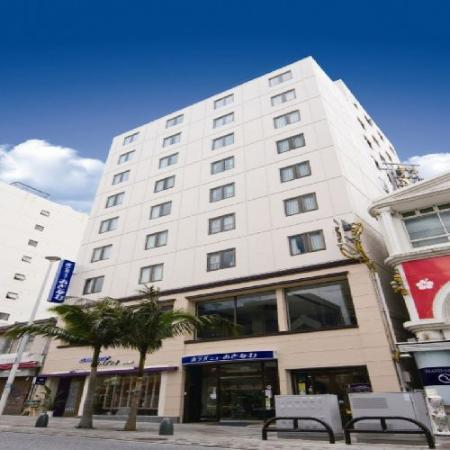 Photo of Hotel New Okinawa Naha