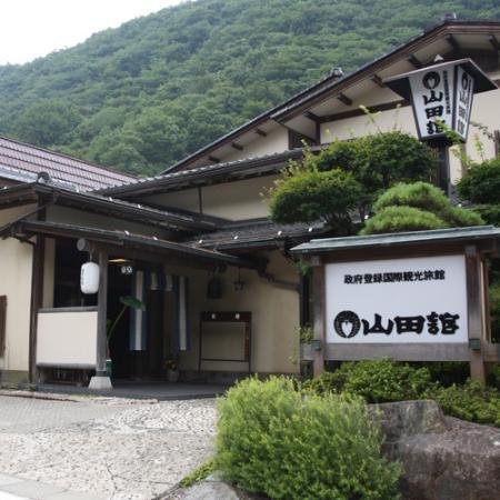 Yamadakan: 外観写真