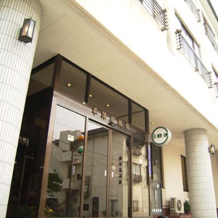 Hirasawaya Ryokan