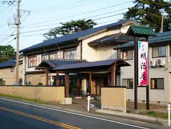 Meijian Honkan