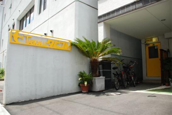 Photo of Tabicolle Backpackers Fukuoka