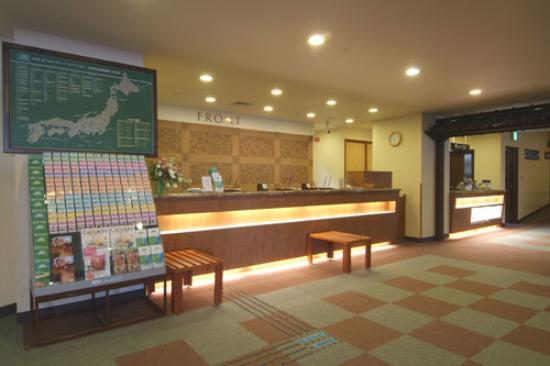 Route-Inn Gurantia Akita Spa Resort: 施設内写真