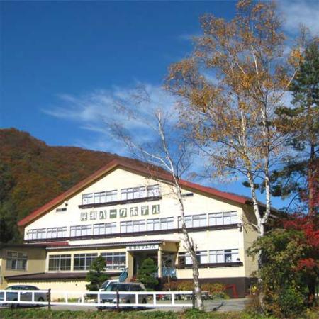 Photo of Oze Park Hotel Katashina-mura