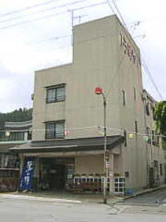 Umeya Ryokan