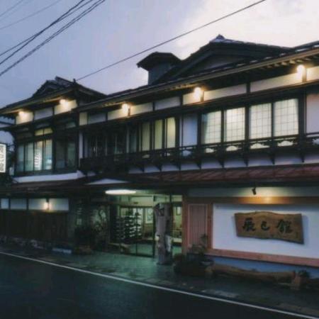 Tatsumikan