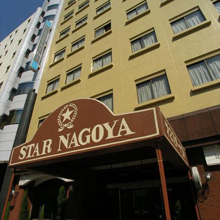 Dai-Ni Star Nagoya : 外観写真