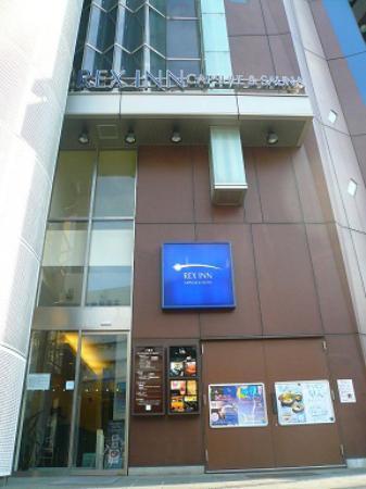 Capsule Hotel Rex Inn Kawasaki