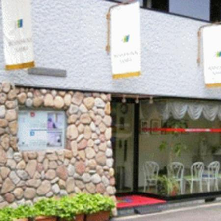 Business Inn Nanba: 外観写真