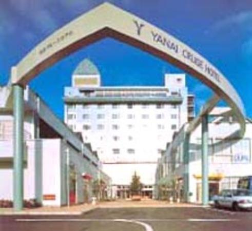 Yanai Cruise Hotel