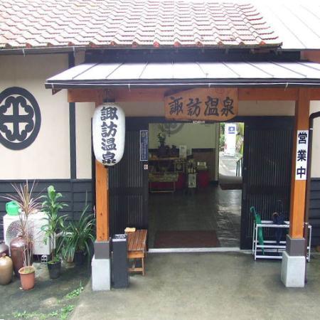 Suwa Onsen