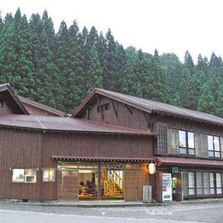 Nagai Ryokan