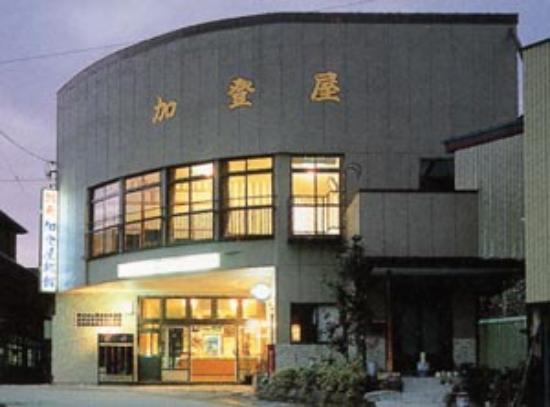 Katoya Ryokan