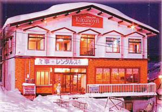 Lodge Kikunoya