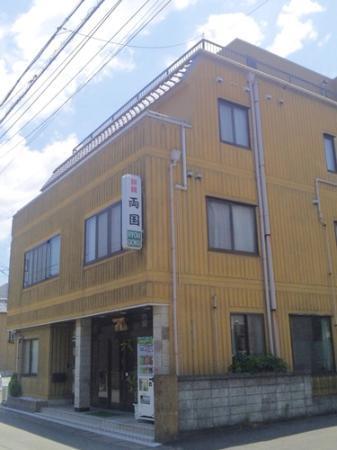 Mizuhokan
