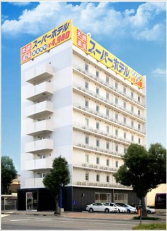 Photo of Super Hotel Niihama