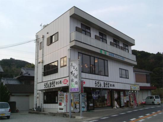 Minshuku Hashikui: 外観写真