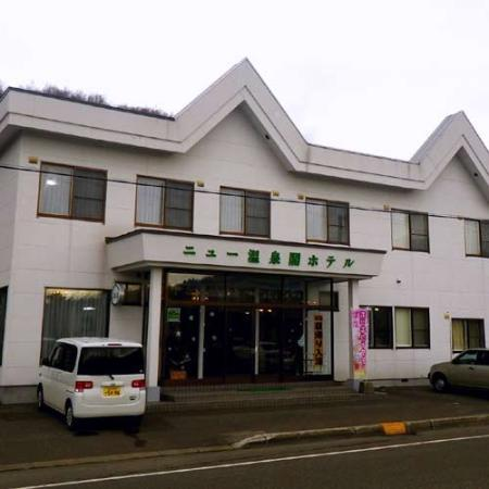 New Onsenkaku Hotel