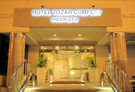 Hotel Tozan Comfort Odawara : 外観写真