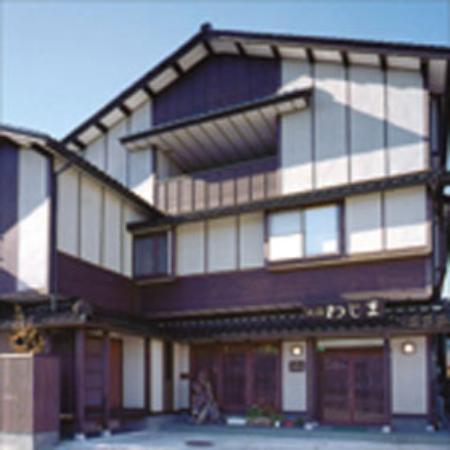 Minshuku Wajima