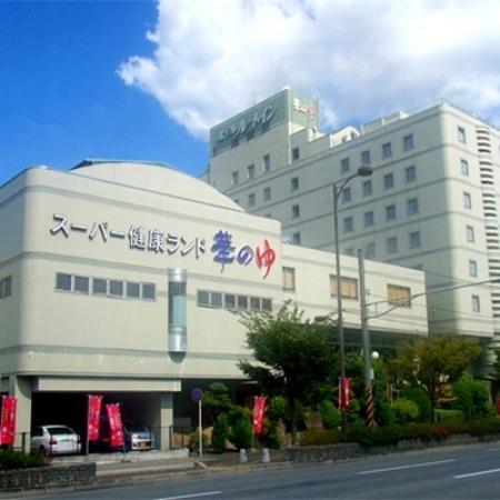 Route-Inn Grantia Fukuyama Spa Resort