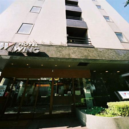 Photo of Hotel Wing International Hitachi