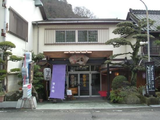 Negoro Onsen Kokubuya: 外観写真