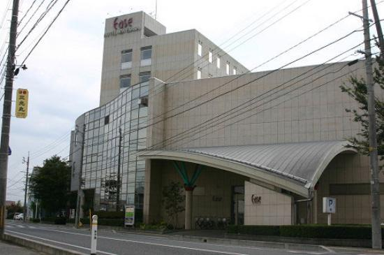 Photo of Hotel New Esashi Shinkan Ease Oshu